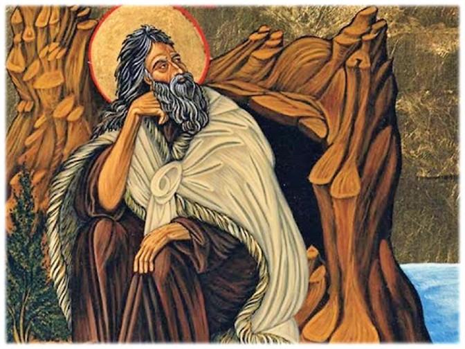 Proslava svetog oca Ilije na Koločepu